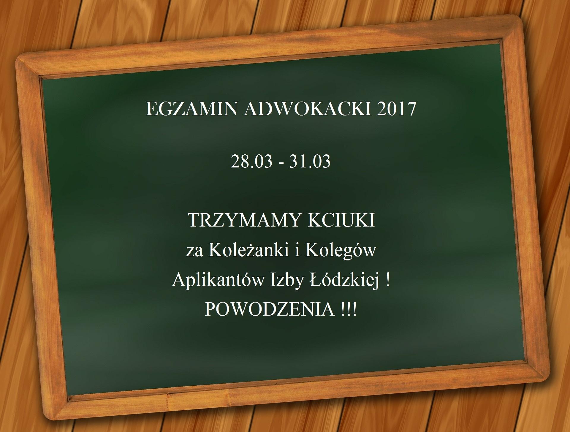 http://lodz.adwokatura.pl/wp-content/uploads/2019/04/file-powodzenia2-2713.jpg