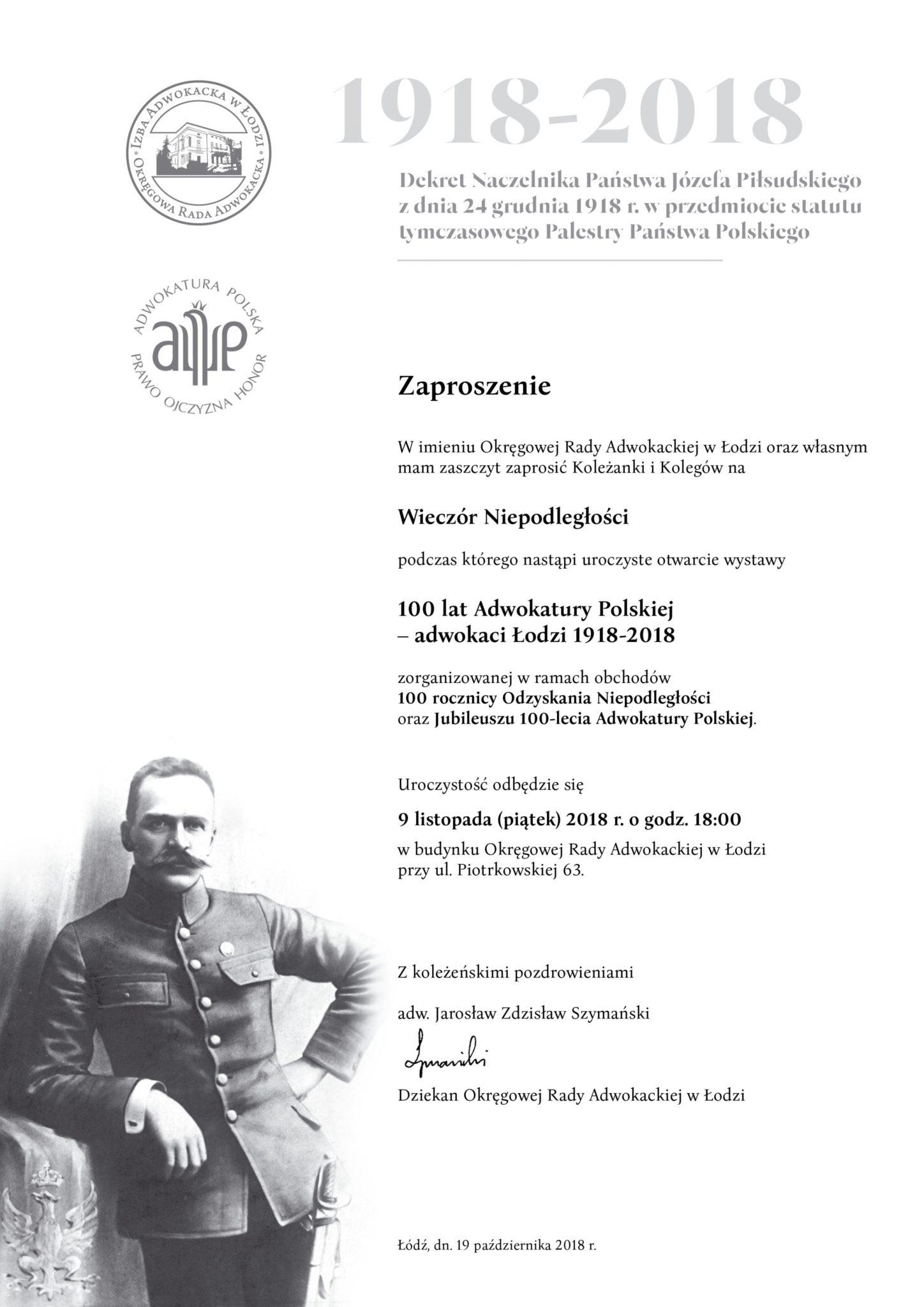 https://lodz.adwokatura.pl/wp-content/uploads/2019/04/file-orawystawazaproszeniea40208102018-3867.jpg